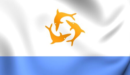 anguilla: 3D Flag of the Anguilla (1967-1969). Close Up. Stock Photo