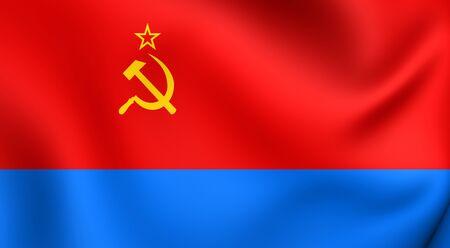 socialist: 3D Flag of the Ukrainian Soviet Socialist Republic (Ukrainian SSR). Close Up.