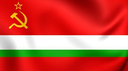 socialist: 3D Flag of the Tajik SSR. Close Up.