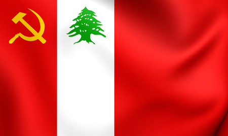 lebanese: 3D Flag of the Lebanese Communist Party. Close Up. Stock Photo