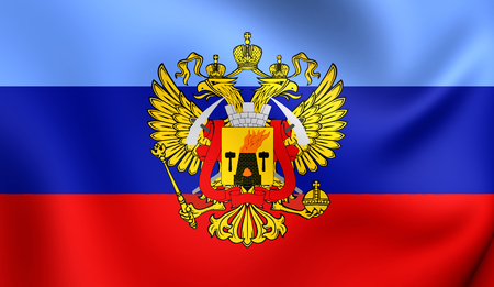 peoples: 3D Flag of the Lugansk Peoples Republic. Close Up. Stock Photo