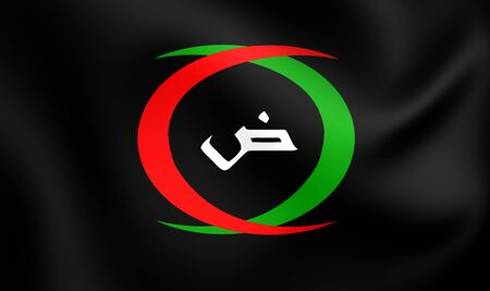 nationalist: 3D Flag of the Arab Nationalist Guard. Close Up. Stock Photo