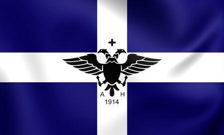 former: Autonomous Republic of Northern Epirus Flag. Close Up.