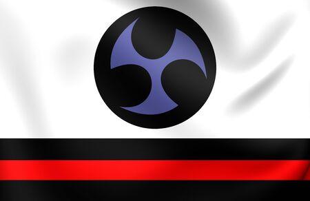 ryukyu: 3D Flag of the Ryukyu Islands, Japan. Close Up.