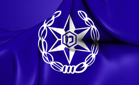 israel people: 3D Flag of the Israel Police. Close Up. Stock Photo