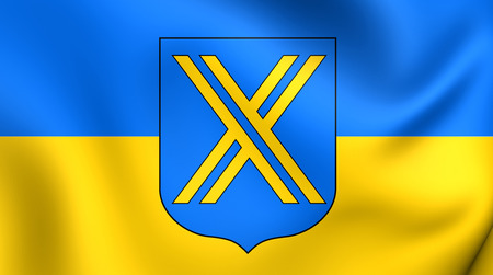 munster: 3D Flag of the Castrop-Rauxel, Germany. Close Up.