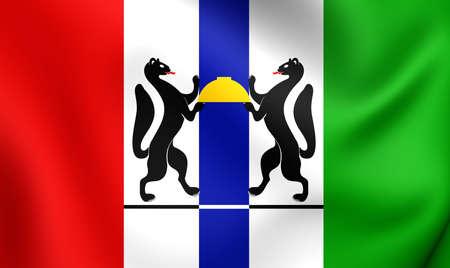 novosibirsk: 3D Flag of the Novosibirsk Oblast, Russia. Close Up.