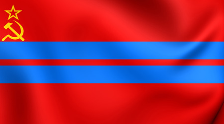 socialist: 3D Flag of the Turkmen Soviet Socialist Republic. Close Up.