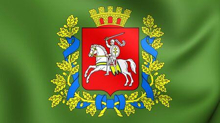 oblast: 3D Flag of the Vitebsk Oblast, Belarus. Close Up.