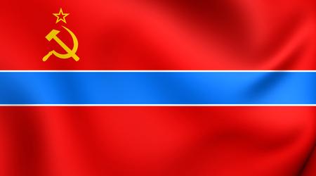 socialist: 3D Flag of the Uzbek Soviet Socialist Republic. Close Up.