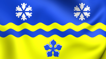 george: 3D Flag of the Prince George, Canada. Close Up. Stock Photo