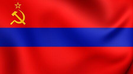 soviet: 3D Flag of the Armenian Soviet Socialist Republic. Close Up.