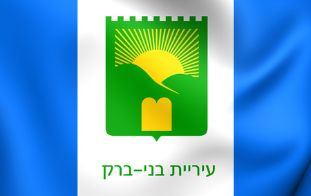 bene: 3D Flag of the Bnei Brak, Israel. Close Up. Stock Photo