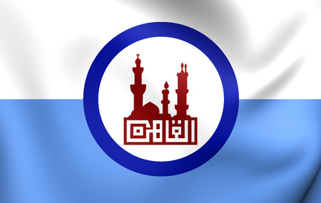 cairo: 3D Flag of the Cairo, Egypt. Close Up. Stock Photo