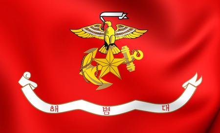 corps: Republic of Korea Marine Corps Flag. Close Up.