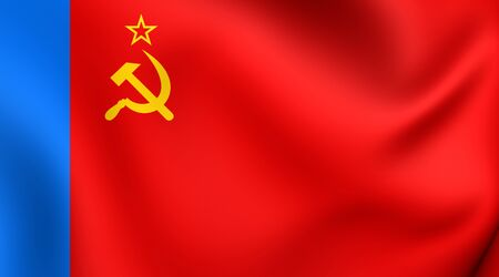 communistic: 3D Flag of the Russian SFSR (1954-1991). Close Up.