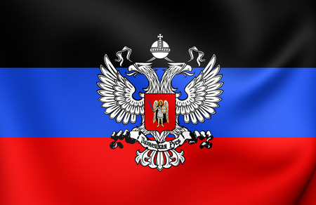 peoples: 3D Flag of the Donetsk Peoples Republic. Close Up.