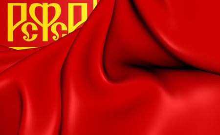 communistic: 3D Flag of the Russian SFSR (1918-1937). Close Up. Stock Photo
