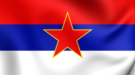 socialist: 3D Flag of the Socialist Republic of Serbia (1943-1992). Close Up. Stock Photo