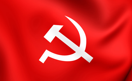 communist: Communist Party of Nepal Flag. Close Up. Stock Photo