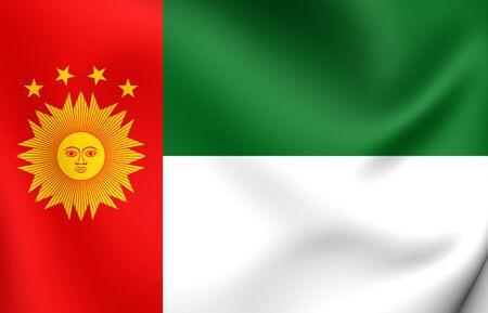 republic of peru: Republic of South Peru 3D Flag (1836-1839). Close Up.
