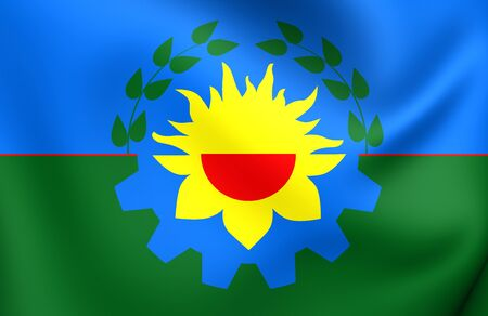 buenos: 3D Flag of Buenos Aires Province, Argentina. Close Up. Stock Photo