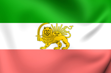 3d lion: 3D Flag of Iran (1910-1925). Old Lion and Sun Flag. Close Up.