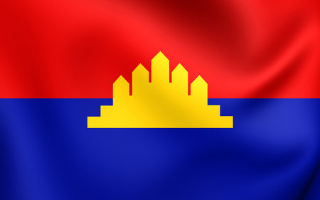 cambodian flag: State of Cambodia 3D Flag (1989-1993). Close Up.