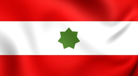 protectorate: 3D Flag of the Trucial States (1820-1971). Close Up.