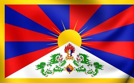 tibet: 3D Flag of the Tibet. Close Up. Stock Photo