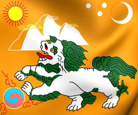 former: 3D Flag of Tibet (1920-1925). Close Up.