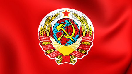 soviet: 3D Flag of the Soviet Union (December 1922-November 12, 1923). Close Up.