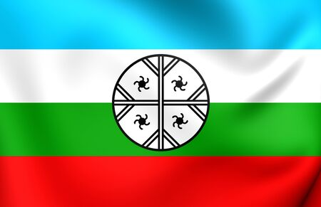 territory: Mapuche Flag of Huenteche Territory. Close Up. Stock Photo