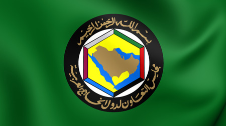 gulf: Cooperation Council for the Arab States of the Gulf Flag. Close Up.