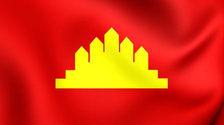kampuchea: Peoples Republic of Kampuchea 3D Flag (1979-1989). Close Up.