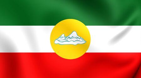 former: Kurdish Republic of Ararat Flag (1927-1930). Close Up. Stock Photo