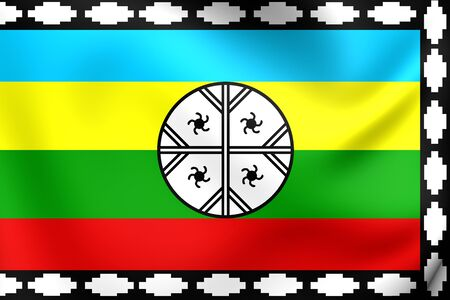 chilean: Mapuche Flag of Nagche Territory. Close Up.
