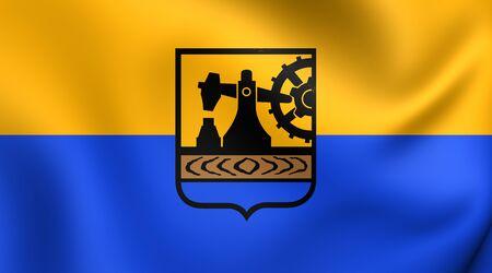3D Flag of Katowice City, Poland. Close Up.