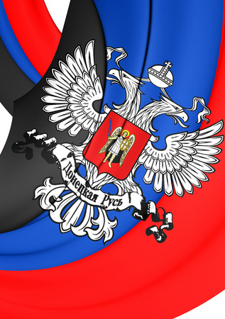 donetsk: 3D Flag of the Donetsk Peoples Republic. Close Up.