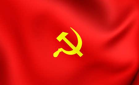 3d flag: Hukbalahap 3D Flag. Close Up.