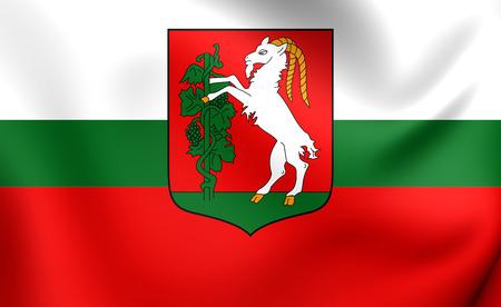 lublin: 3D Flag of Lublin City, Poland. Close Up.