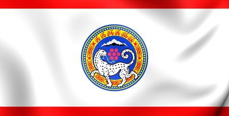 kazakhstan: 3D Flag of Almaty, Kazakhstan. Close Up. Stock Photo