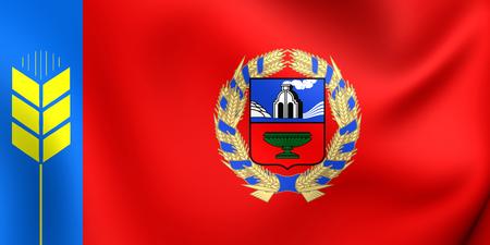 altai: 3D Flag of Altai Krai, Russia. Close Up.
