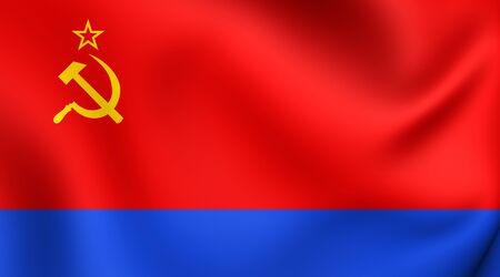 azerbaijanian: 3D Flag of Azerbaijan SSR. Close Up. Stock Photo