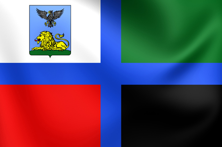 oblast: 3D Flag of Belgorod Oblast, Russia. Close Up.