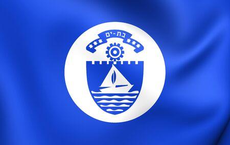 yam israel: 3D Flag of Bat Yam City, Israel. Close Up.