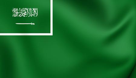 ensign: 3D Civil Ensign of Saudi Arabia. Close Up.