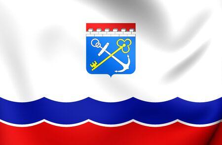 oblast: 3D Flag of Leningrad Oblast, Russia. Close Up. Stock Photo