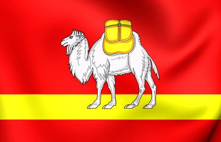 oblast: 3D Flag of Chelyabinsk Oblast, Russia. Close Up.