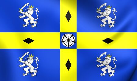 durham: 3D Flag of Durham County Council, England. Close Up.